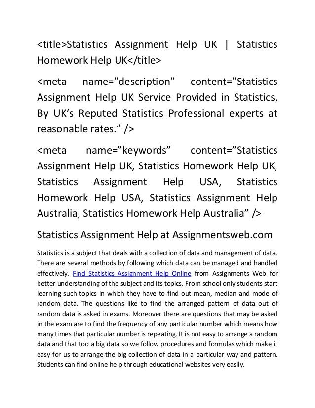 Java Assignment help, Java homework help, Java project help