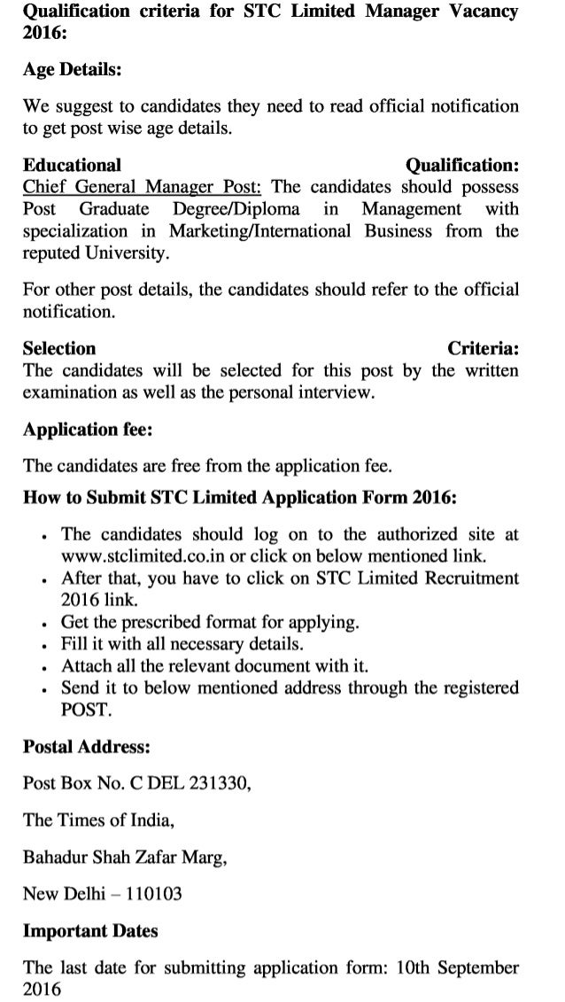 Stc limited govt jobs recruitment 2016 latest  manager vacancy exam result
