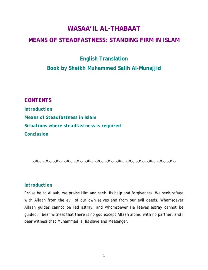 WASAA'IL AL-THABAAT   MEANS OF STEADFASTNESS: STANDING FIRM IN ISLAM                                English Translation   ...