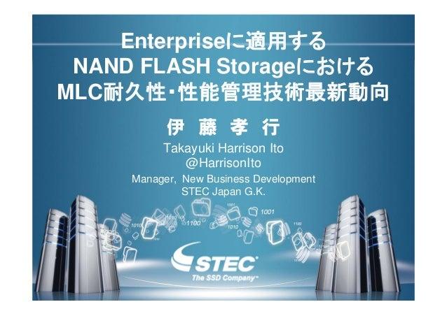 VIOPS WORKSHOP 07, 2012 Page 1 Enterpriseに適用する NAND FLASH Storageにおける MLC耐久性・性能管理技術最新動向 Manager, New Business Development ...