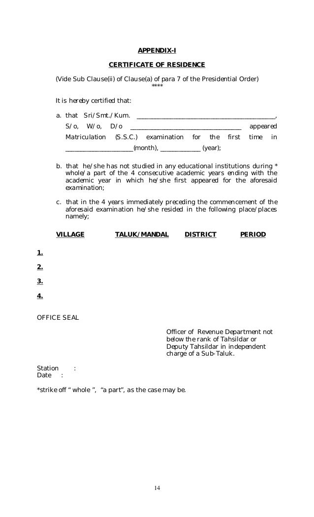 Share Transfer Agreement Template