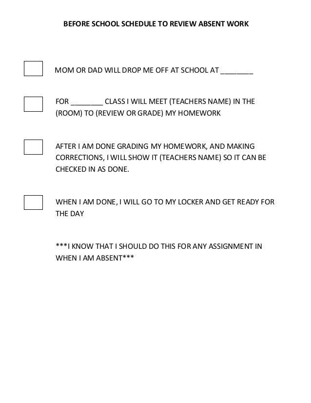 Before School Schedule When Absent