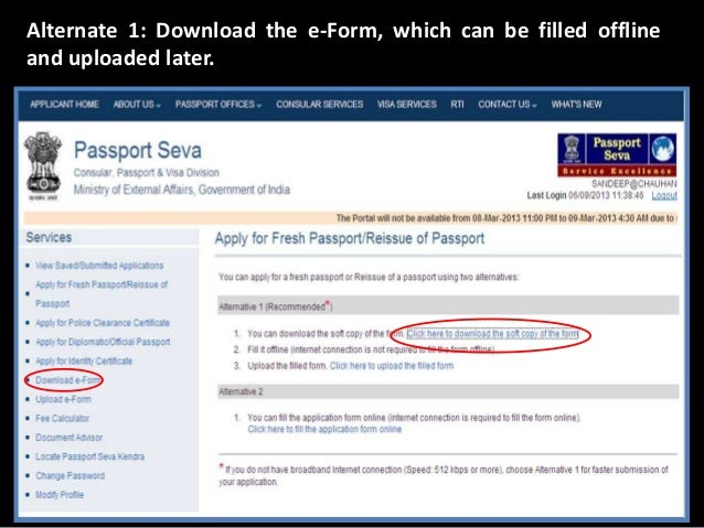 Indian Passport Help February 2015