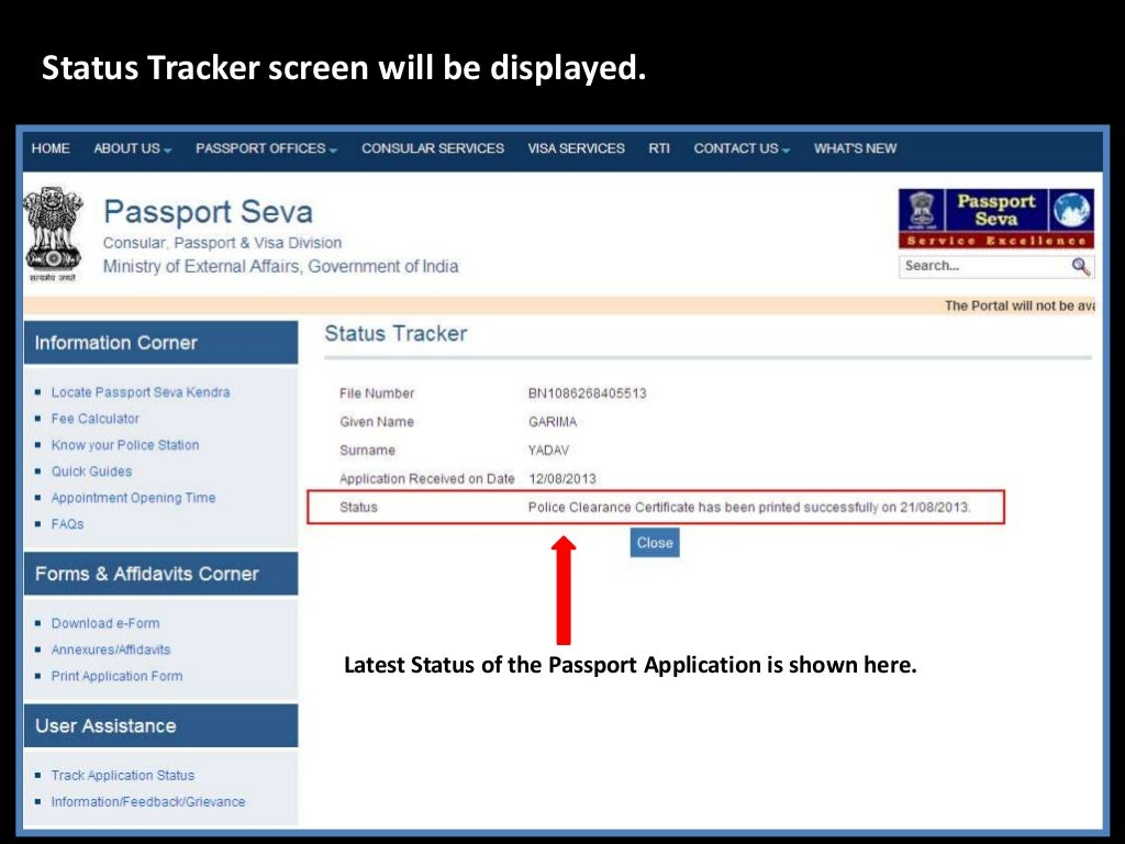 Tracking the status of the passport online on the website share this post on twitter on facebook on google falaconquin