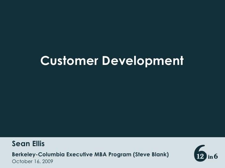 Berkeley-Columbia Executive MBA Program (Steve Blank)