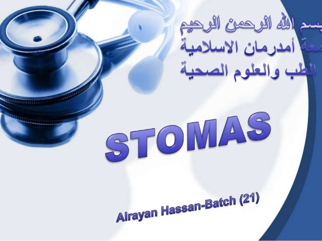 Stomas • A stoma (or ostomy, these 2 words mean the same thing) is a surgically created opening on the abdomen which allow...