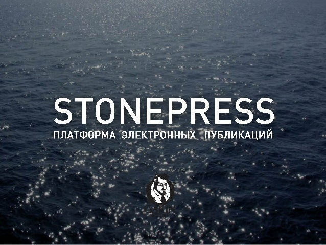 Stonepress today
