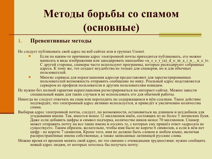 [WinGate Me] Русские Прокси Под Накрутку Счетчиков - Curiosidades