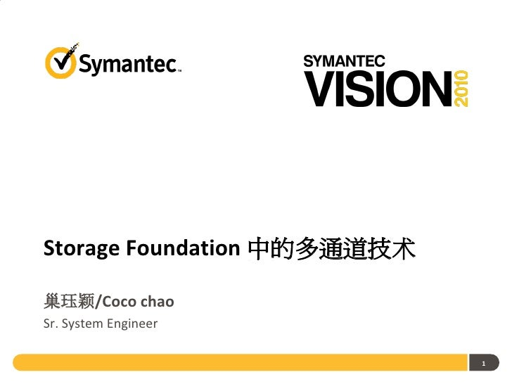Storage Foundation 中的多通道技术巢珏颖/Coco chaoSr. System Engineer                             1