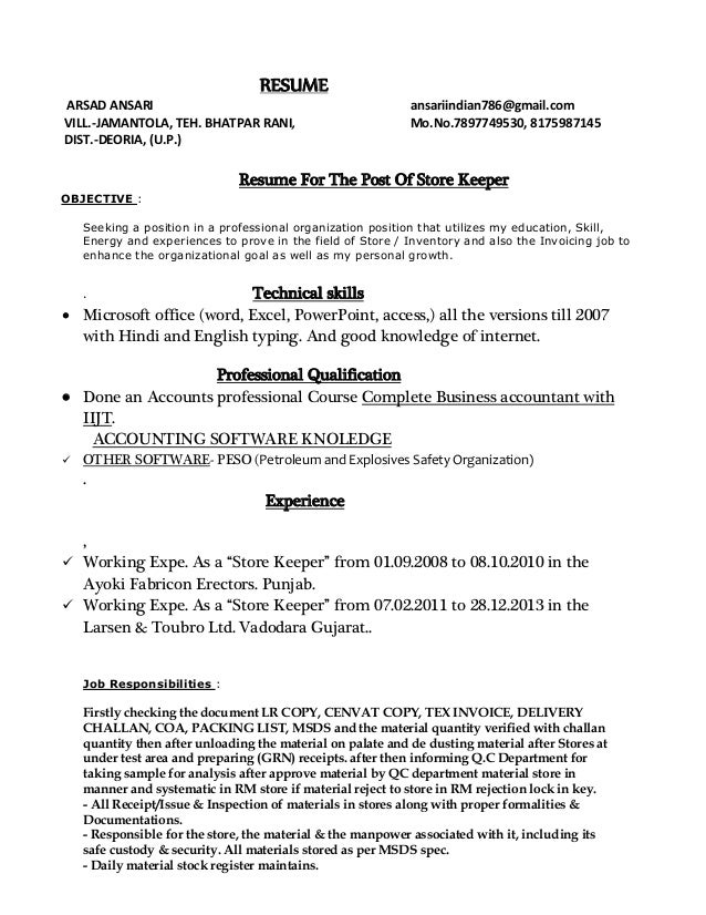 Sample resume of assistant store keeper
