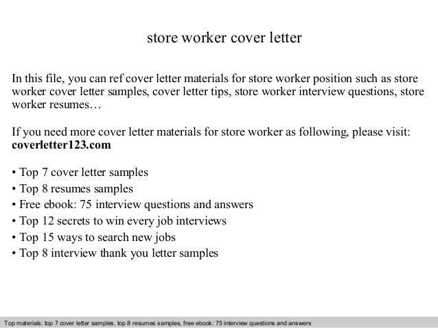 Store Worker Cover Letter - Assistant horse trainer cover letter