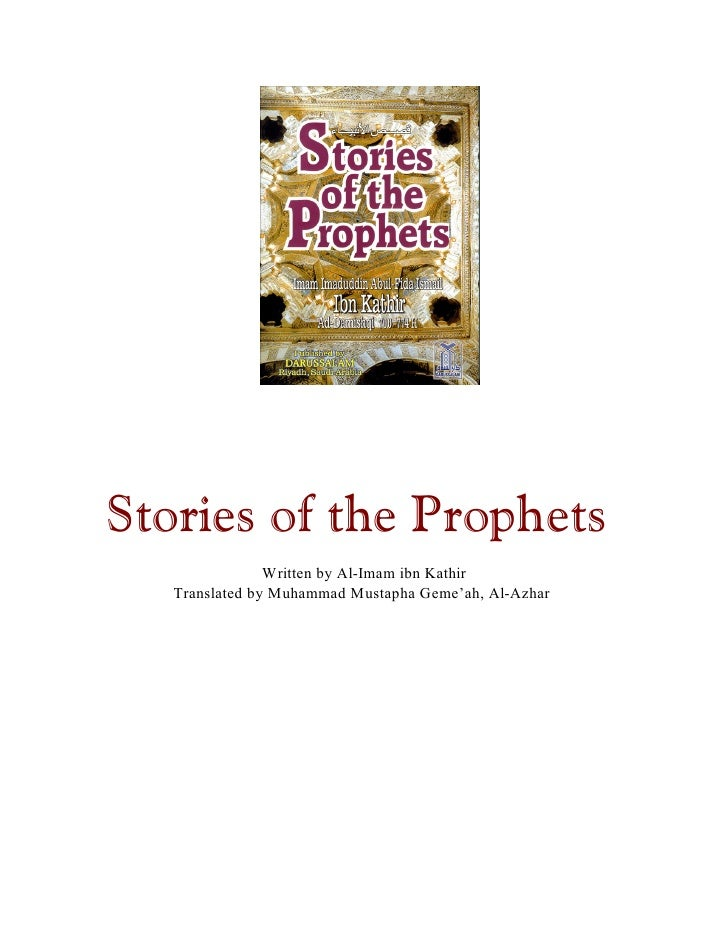 Stories of the_prophets_by_ibn_kathir