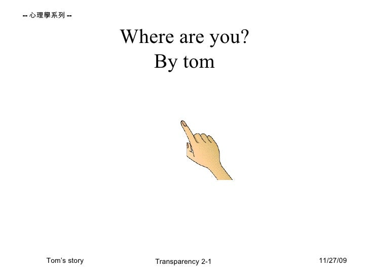 Where are you? By tom