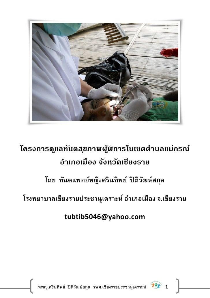 .    tubtib5046@yahoo.com.            .                 1