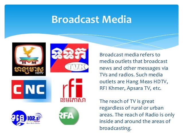 broadcast media essay