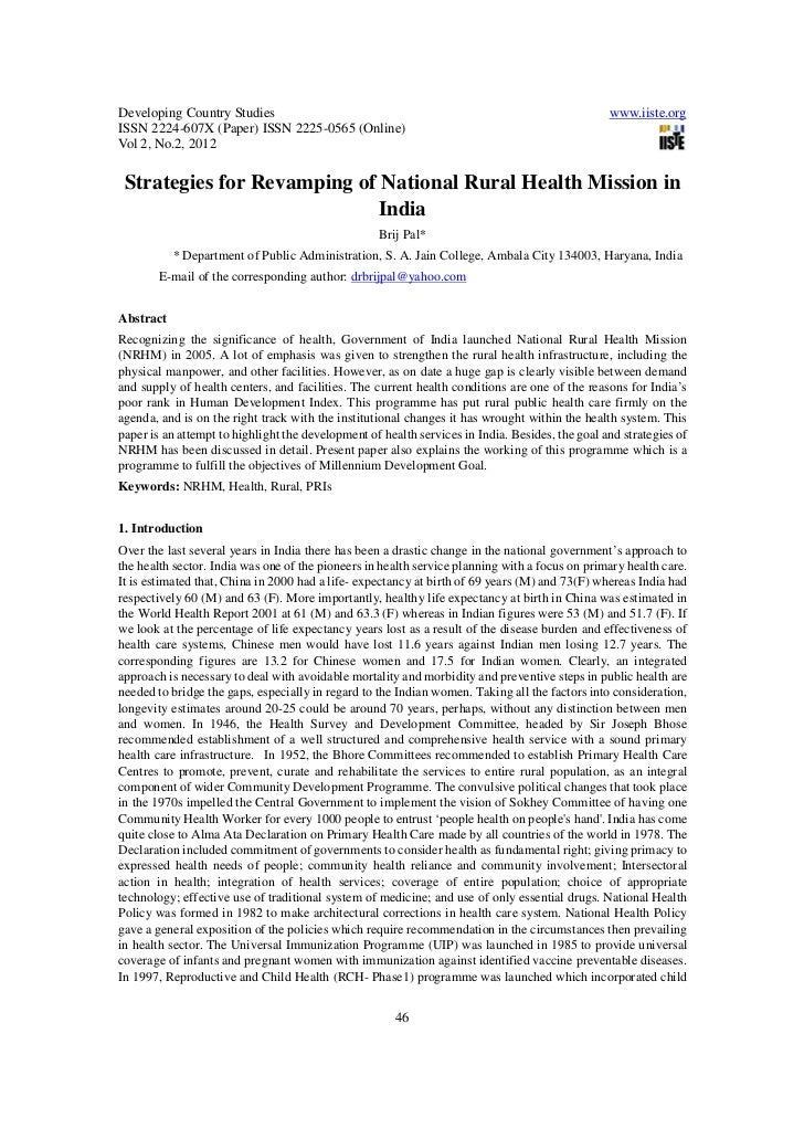 Strategies for revamping of national rural health mission in india