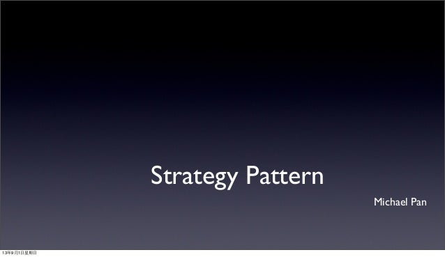Strategy Pattern for Objective-C