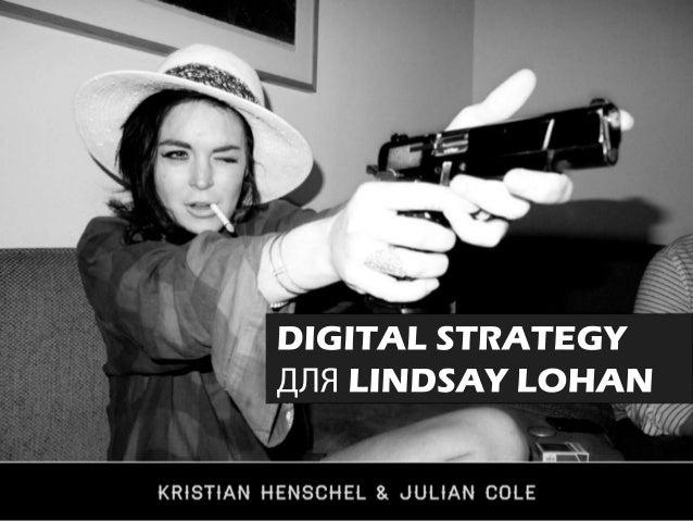 Digital strategy for Lindsay Lohan (Диджитал стратегия перевод)
