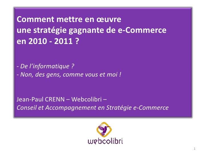 Stratégie e commerce