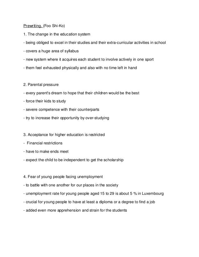 Write my seton hall essay