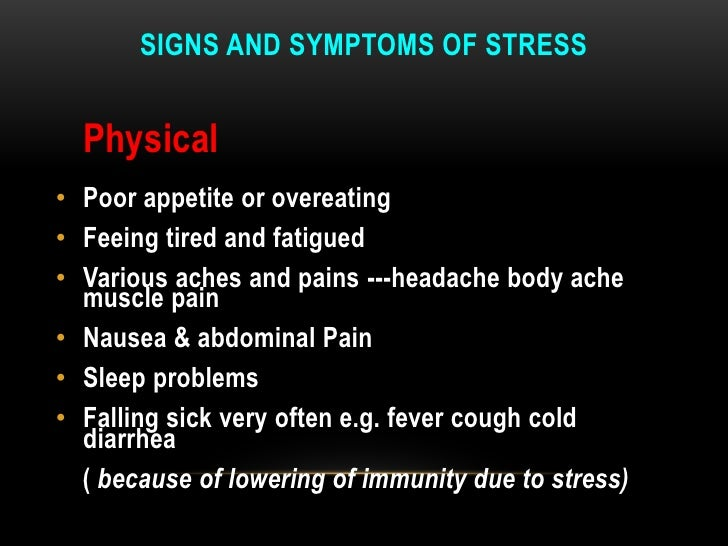 causes of stress in community college
