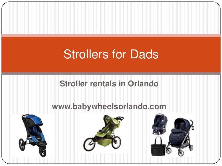 Strollers for dads 2