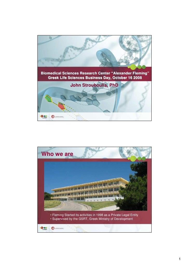 """Ερευνητικό Κέντρο Βιοϊατρικών Επιστημών """"Αλέξανδρος Φλέμινγκ"""""""
