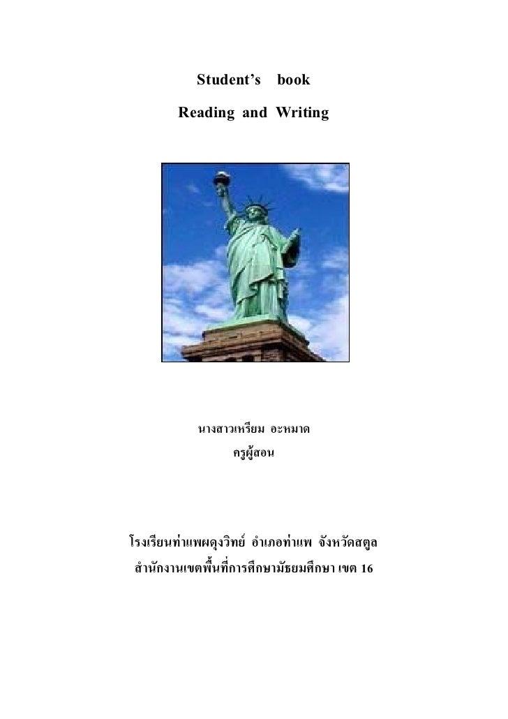 Student's book         Reading and Writing            นางสาวเหรียม อะหมาด                  ครูผู้สอนโรงเรียนท่ าแพผดุงวิทย...
