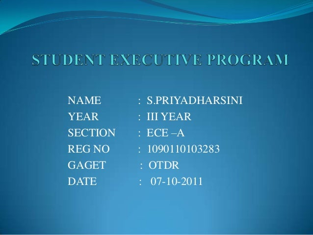 Student executive program (1)