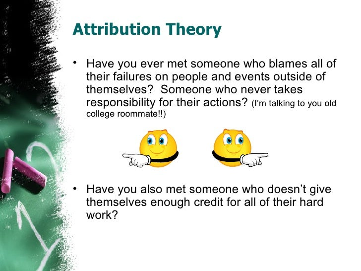 the attribution theory essay
