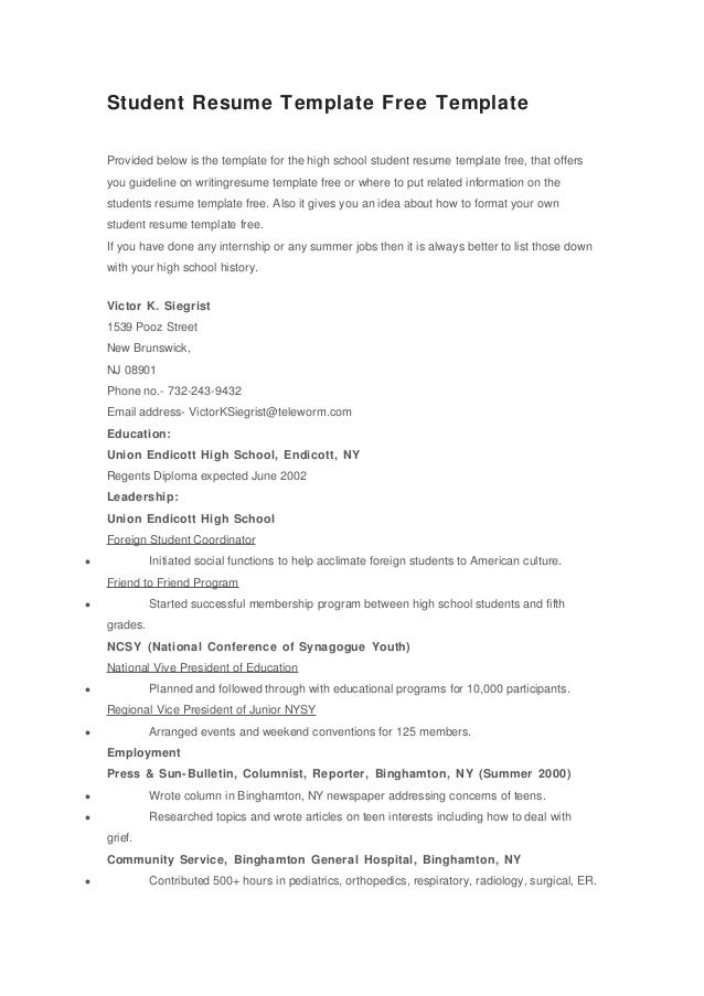 Writing A Resume For A Highschool Student