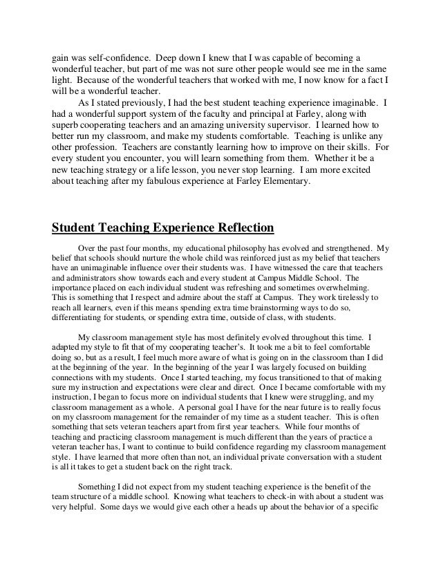 self reflection essay for teachers