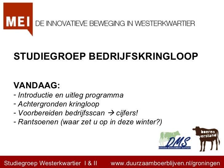 Studiegroepen Westerkwartier 13 oktober