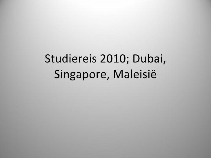 Studiereis 2010