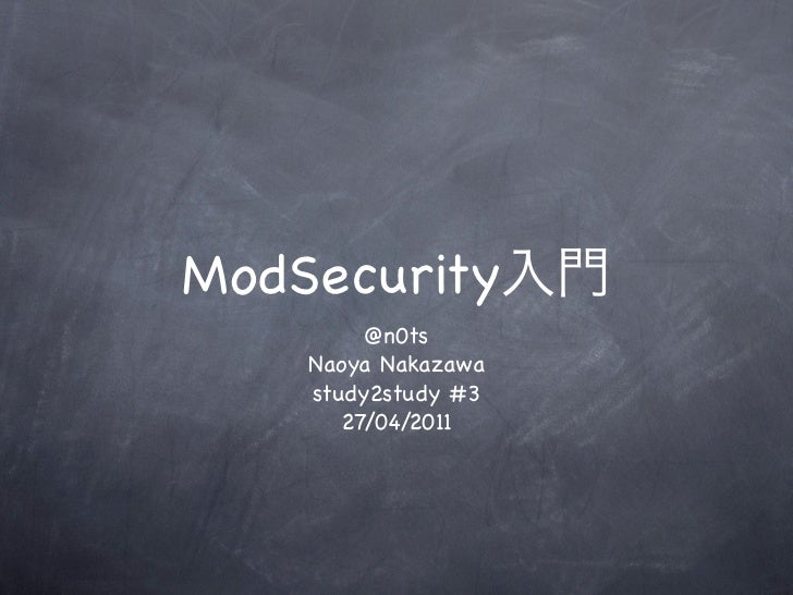 mod_security introduction at study2study #3