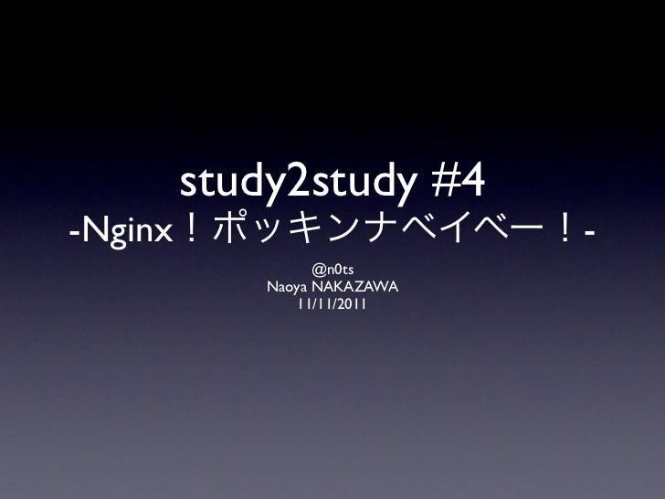 study2study #4-Nginx                        -                   @n0ts             Naoya NAKAZAWA                 11/11/2011