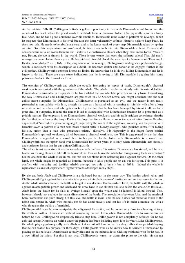 very short essay on social networking