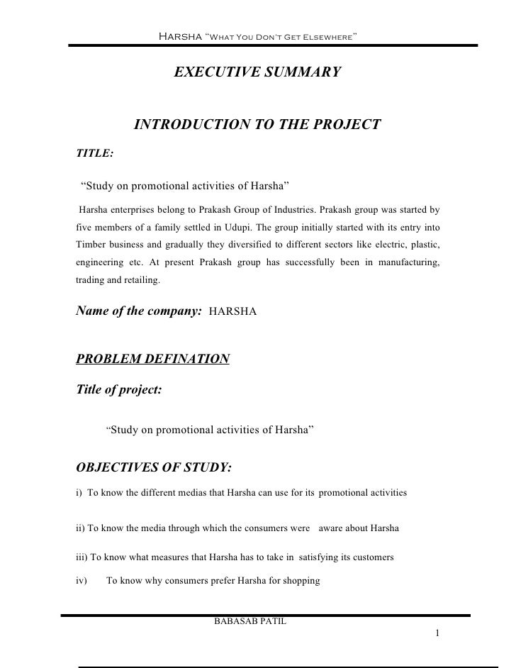 Study on promotional activities of harsha project report