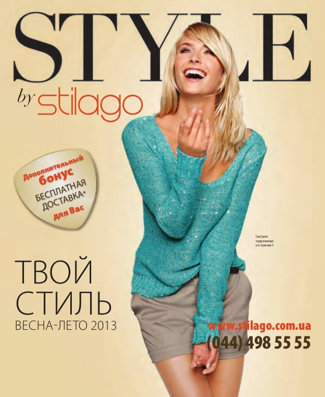 108_001_outer_cover_108_001_outer_cover 1/24/13 10:08 AM Page 1        СПЕЦИАЛЬНАЯ                                        ...