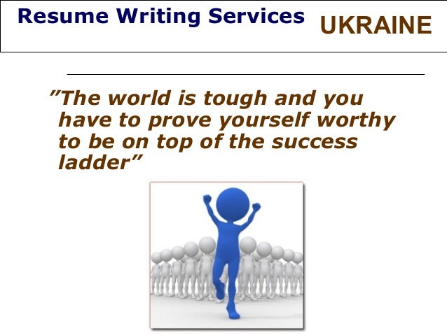 Resume writing services in ukrainian
