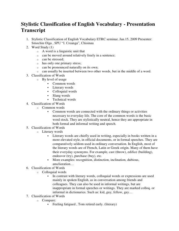 Stylistic Classification of English Vocabulary - Presentation Transcript<br />Stylistic Classification of English Vocabula...