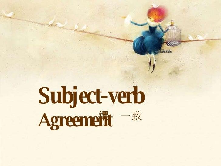 Subject-verb  Agreement 主谓一致
