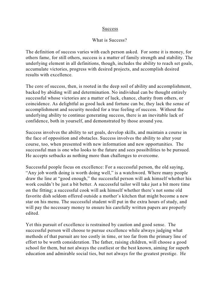 of success essay of success