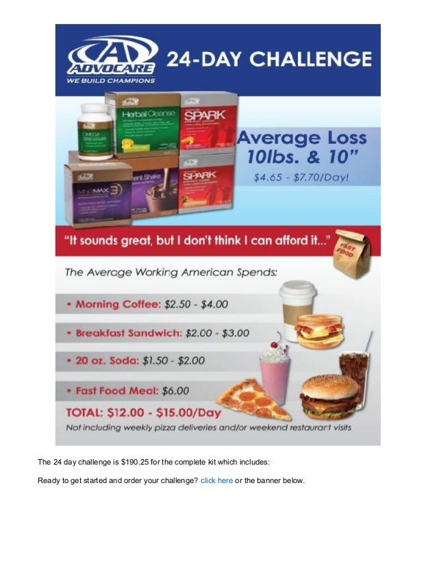 Advocare 24 Day Challenge Review - Are You Ready To Take ...