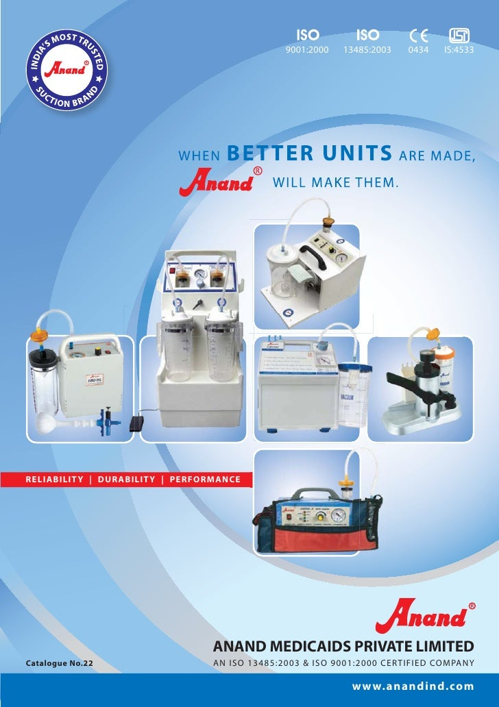 Suction Unit Catalogue