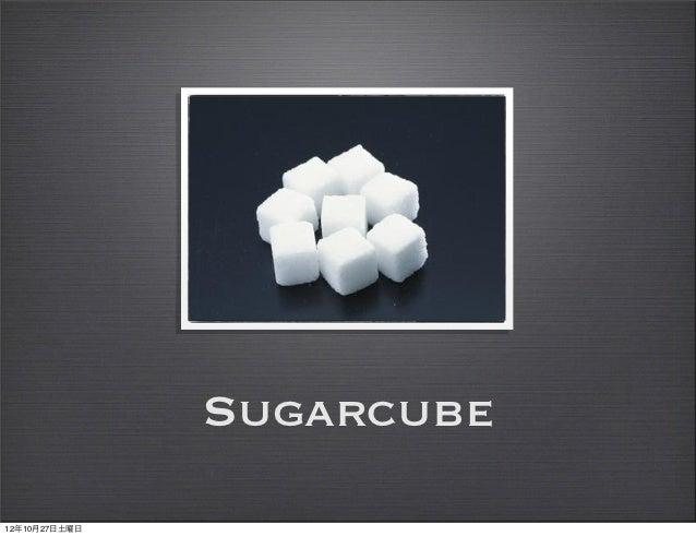 Sugarcubeをはじめよう