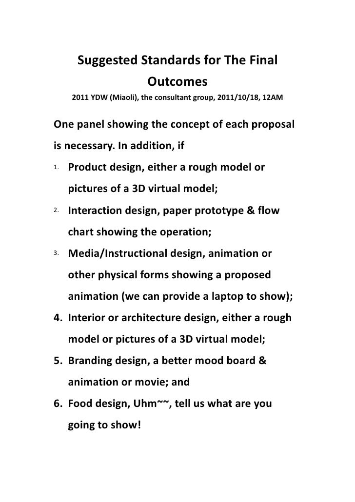Suggested standards for the final outcomes