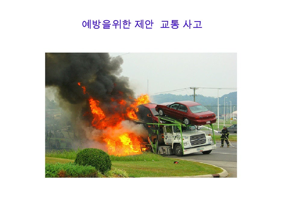 Suggestions For Road Safety Korean