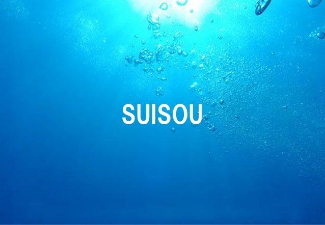 SUISOU