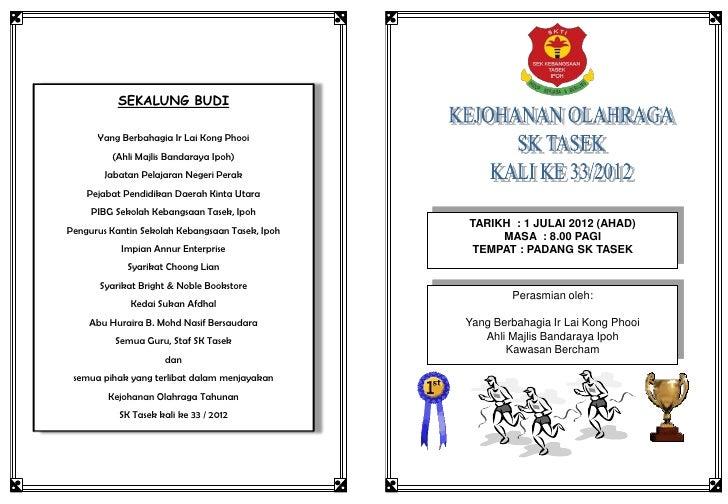 Download free Contoh Buku Program Karnival Sukan